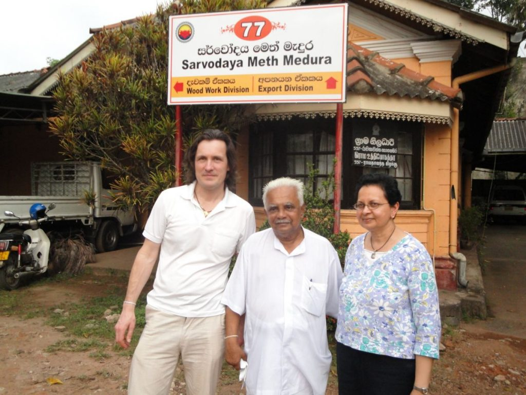 Visit of Sarvodaya in 2010: With Founder Dr. A.T. Ariyaratne