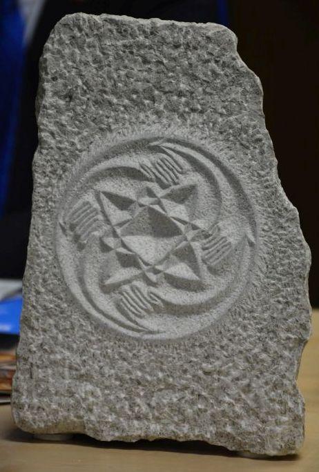 2017 02 04 Slovenia Integral Green Marko Pogacnik Stone Art 1