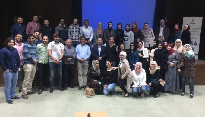 2017 04 05 Jordan Irbid Yarmouk University Group Picture 1