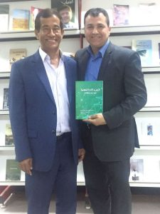 2017 05 Jordan Amman Book Launch Adel Rasheed 1