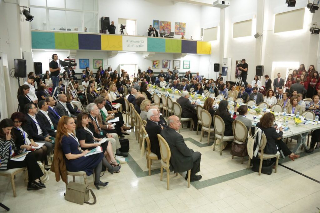 2017 11 18 Amman ASG Integral Education Roundtable 2 Full Audience