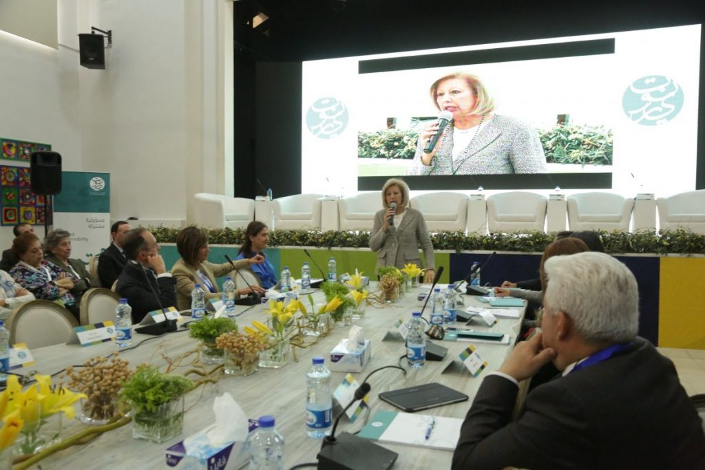 2017 11 18 Amman ASG Integral Education Roundtable 2 Haifa Welcome Address