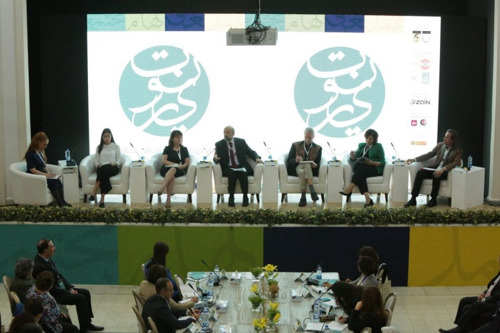 2017 11 18 Amman ASG Integral Education Roundtable 4 Opening Panel with Minister