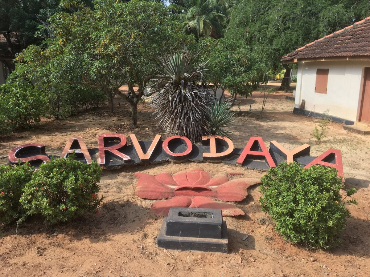 2018 02 23 Sarvodaya Sign at Development Education Institute in Batticaloa