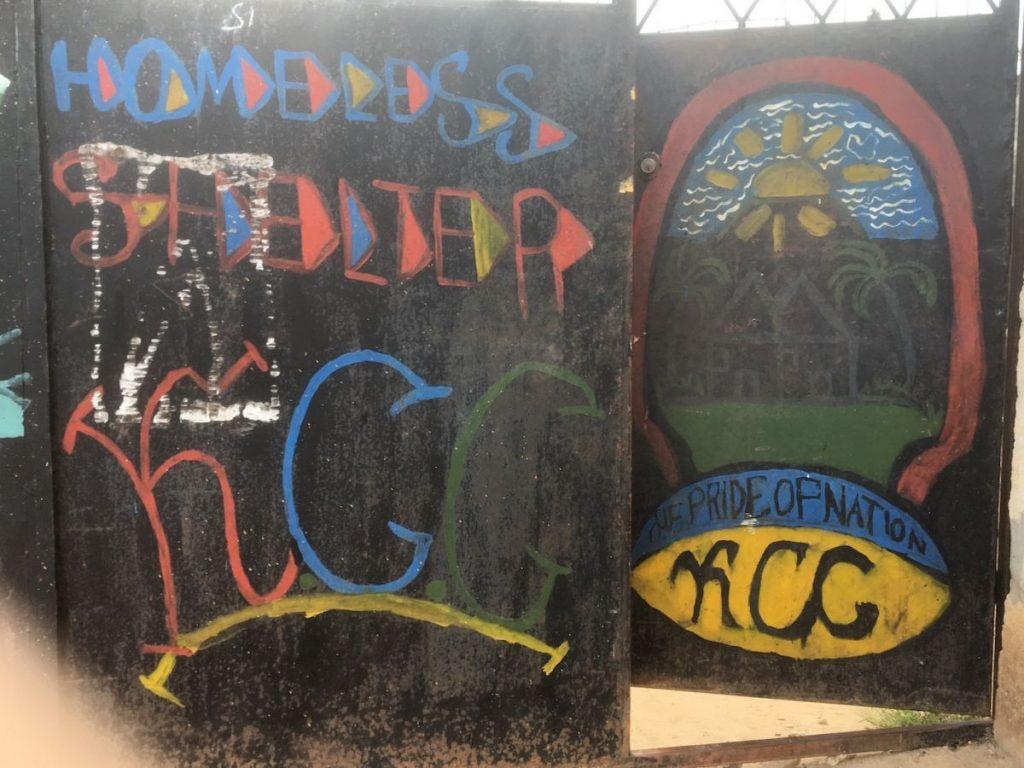 2018 03 18 Tanzania Kigamboni KCC Homeless Shelter Gate 2