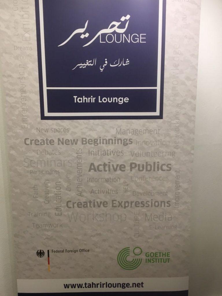 2018 10 20 Cairo Goethe Tahrir Workshop Tahrir Lounge Poster