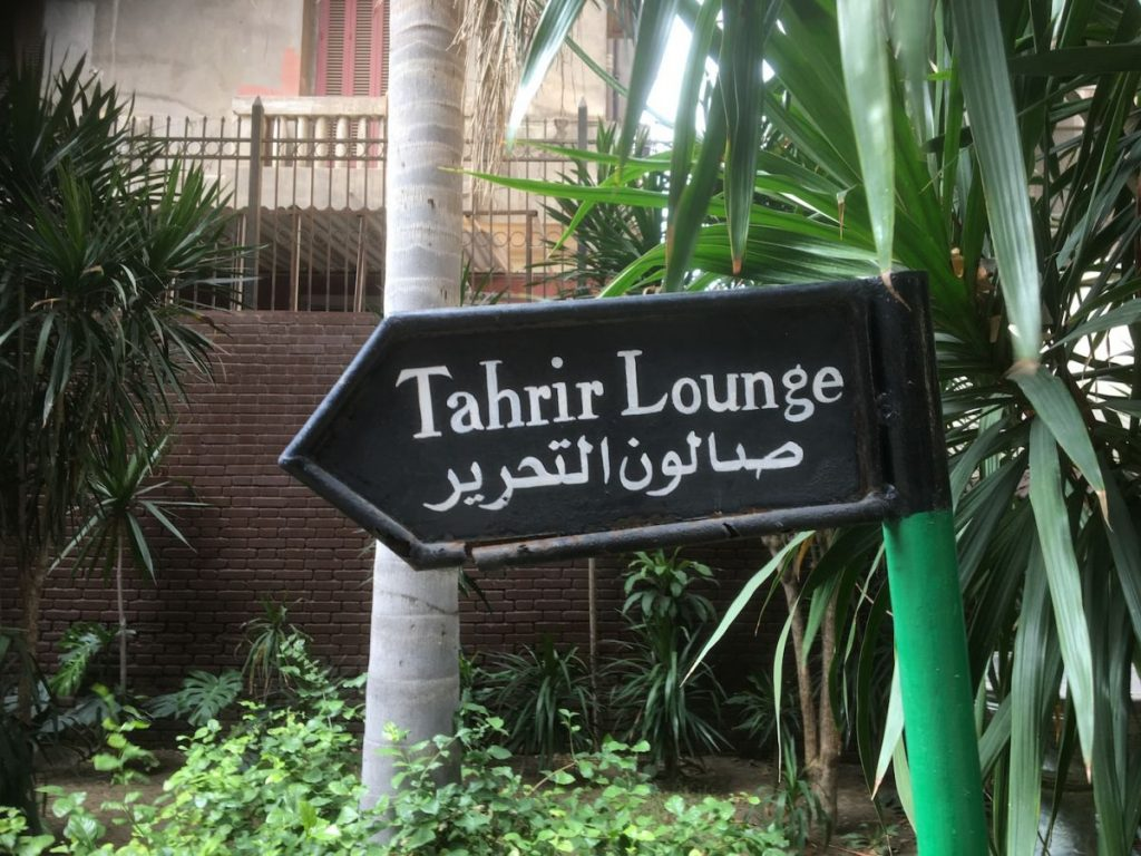 2018 10 20 Cairo Goethe Tahrir Workshop Tahrir Lounge Sign