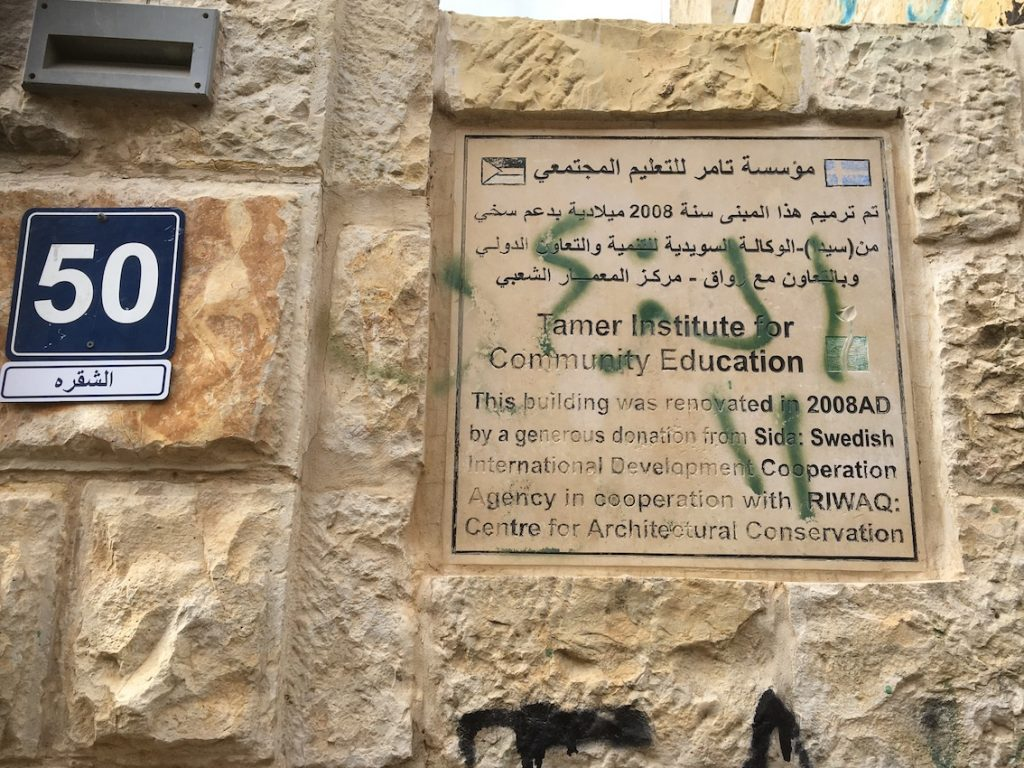 2018 11 29 Ramallah Tamer Institute Workshop Entry Sign