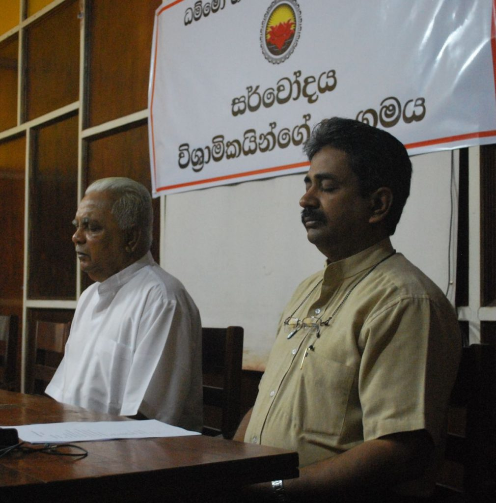 Wisdom Council - Vinya and Ari Ariyaratne in Meditation, Sarvodaya, Sri Lanka