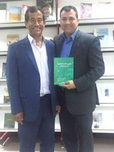 2017 05 Jordan Amman Book Launch Adel Rasheed 1