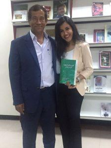 2017 05 Jordan Amman Book Launch Adel Rasheed 2
