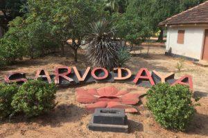 """Awakening of All: Trans4m working with Sarvodaya in Sri Lanka to create a """"University for Awakening"""""""