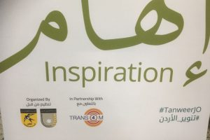 Tanweer (Enlightenment) Initiative in Jordan enters its next Phase, catalysed by a two-day integral workshop in Amman