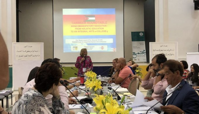 2018 06 28 Tanweer Roundtable Haifa Speech 1