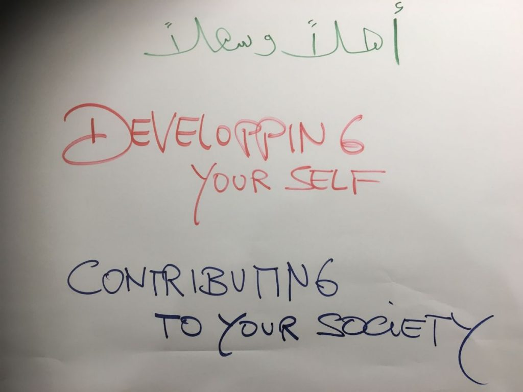 2018 10 20 Cairo Goethe Tahrir Workshop Welcome Developing Self Contributing Society Flipchart