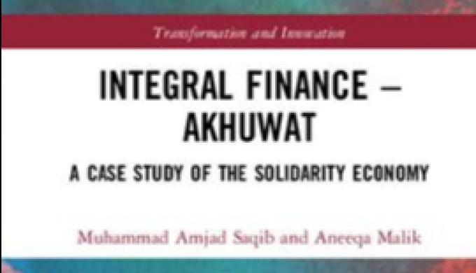Integral Finance Akhuwat Book Cover 2018 Aneeqa Malik Amjad Saqib