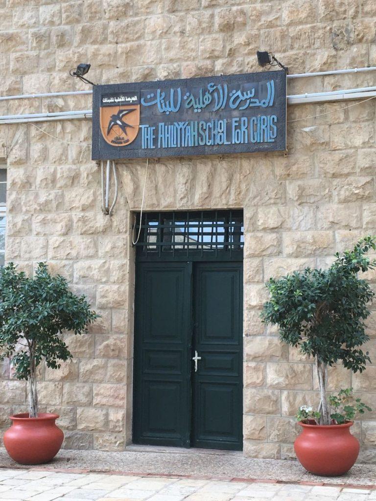 2018 11 24 Phd Module Amman ASG School Entrance