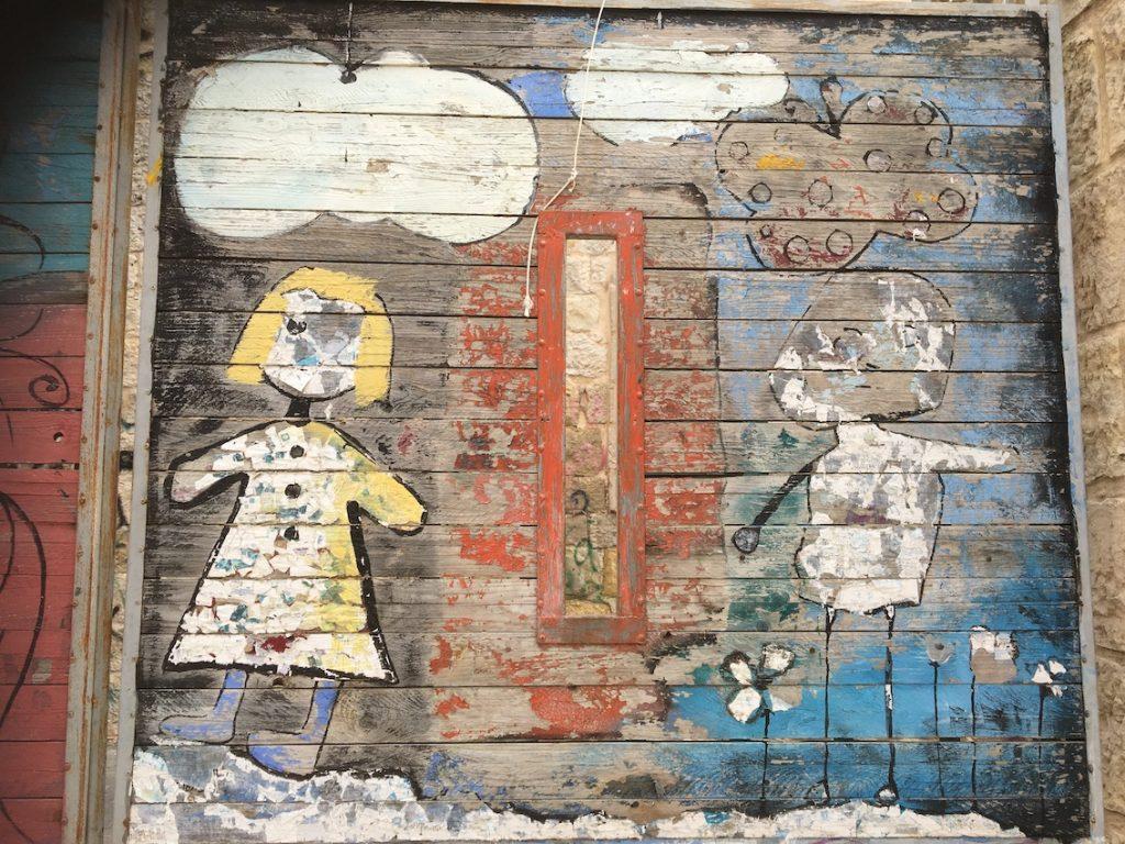 2018 11 29 Ramallah Tamer Institute Workshop Courtyard Artwork 3