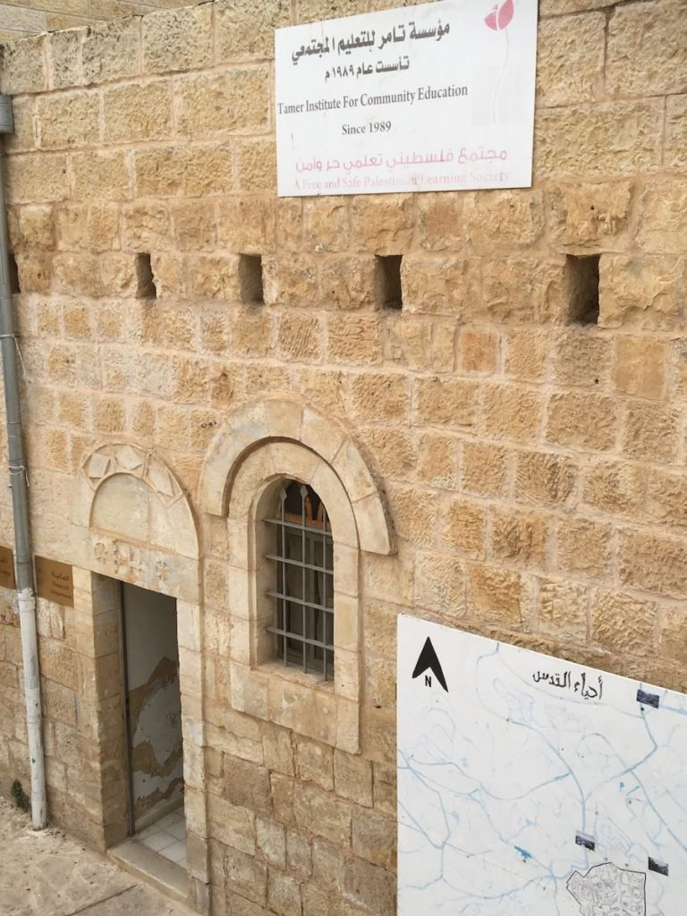 2018 11 29 Ramallah Tamer Institute Workshop Outer Fassade