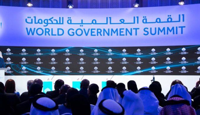 Dubai-World-Government-Summit-Title Image
