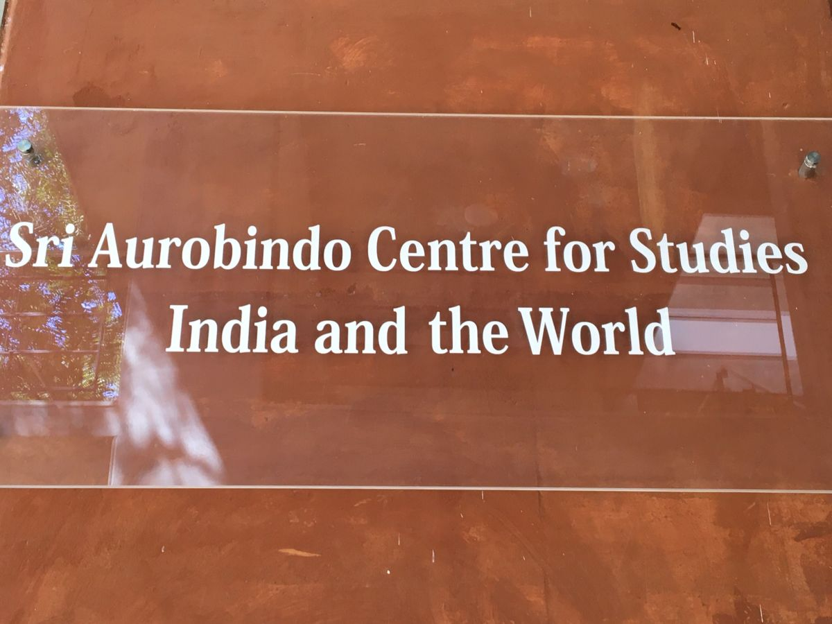 2020 02 Auroville Integral Dialogue Circle 1 Sri Aurobindo Center