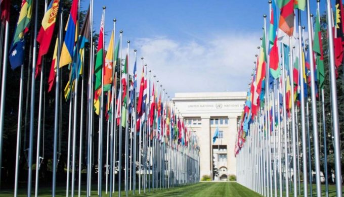 United Nations in Geneva Flags 2